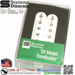 ปิ๊กอัพ Seymour Duncan® 59™ Trembucker TB-59 White