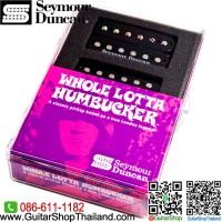ปิ๊กอัพ Seymour Duncan®SH-18 Whole Lotta Black Set