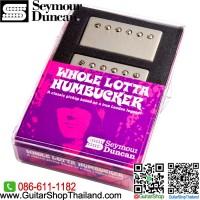 ปิ๊กอัพ Seymour Duncan®SH-18 Whole Lotta Nickel Set