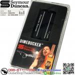 ปิ๊กอัพ Seymour Duncan® Dimebucker™ SH-13