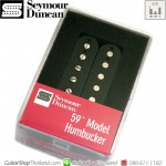 ปิคอัพ Seymour Duncan® 59 Model Bridge SH-1Black