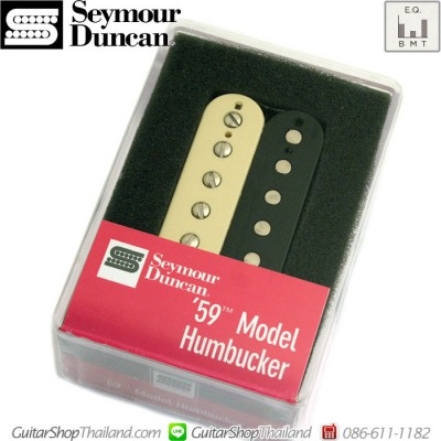 ปิ๊กอัพ Seymour Duncan® 59 Model Bridge SH-1Zebra