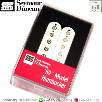 ปิ๊กอัพ Seymour Duncan® 59 Model Neck SH-1White