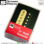 ปิ๊กอัพ Seymour Duncan® 59 Model Neck SH-1Zebra 4c