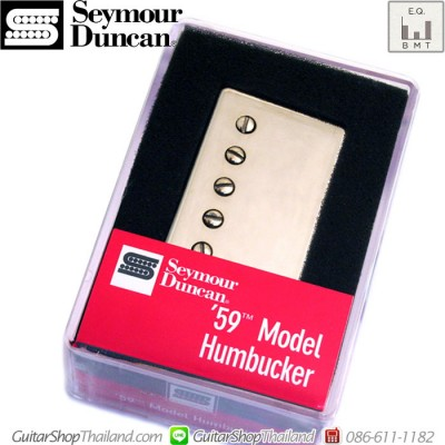 ปิ๊กอัพ Seymour Duncan® 59 Model Neck SH-1Nickel