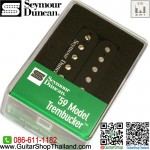 ปิ๊กอัพ Seymour Duncan® 59 Trembucker Black