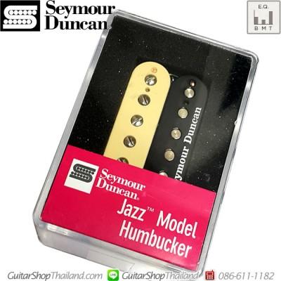 ปิ๊กอัพ Seymour Duncan® Jazz Neck SH-2Zebra