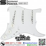 ปิคอัพ Seymour Duncan Jimi Hendrix™ Pre-loaded Pickguard