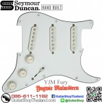 ปิคอัพ Seymour Duncan YJM Fury STK-S10S WH Loaded Pickguard White