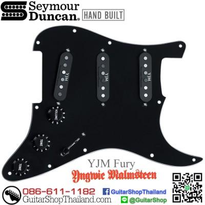 ปิคอัพ Seymour Duncan YJM Fury STK-S10S BK Loaded Pickguard Black
