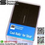 ปิ๊กอัพ Seymour Duncan® Cool Rails SCR-1Bridge Black