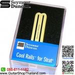 ปิ๊กอัพ Seymour Duncan® Cool Rails SCR-1Bridge Cream