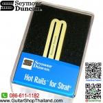 ปิ๊กอัพ Seymour Duncan® Hot Rails® Strat SHR-1 Bridge Cream