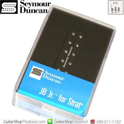 ปิ๊กอัพ Seymour Duncan® JB Jr. SJBJ-1Black