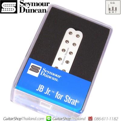 ปิ๊กอัพ Seymour Duncan® JB Jr. SJBJ-1White