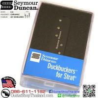 ปิคอัพ Seymour Duncan® Duckbuckers™ SDBR-1Brige Black