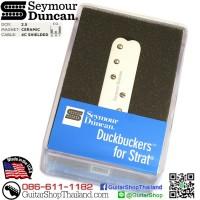 ปิคอัพ Seymour Duncan® Duckbuckers™ SDBR-1Bridge White