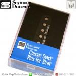ปิ๊กอัพ Seymour Duncan® Classic Stack Plus STK-S4Middle Black