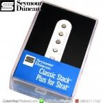 ปิคอัพ Seymour Duncan® Classic Stack Plus STK-S4Middle White