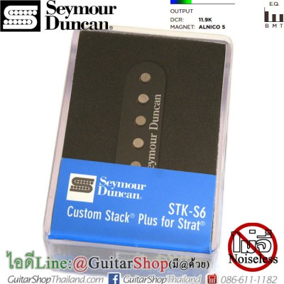 ปิ๊กอัพ Seymour Duncan® Custom Stack Plus STK-S6Black