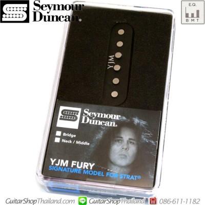 ปิ๊กอัพ Seymour Duncan®STK-S10 Neck/Middle YJM Fury Black