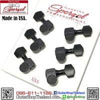 ลูกบิด Sperzel® Solid Pro 3+3 Black