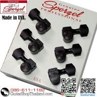 ลูกบิดล็อคสาย Sperzel® 3+3 Trim-Lok Satin Black