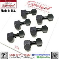 ลูกบิด Sperzel® Solid Pro 6 inline Black Right