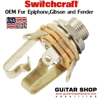 แจ็คกีตาร์ Switchcraft®Stereo Nickel