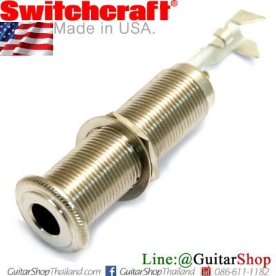 แจ็คหลอด Switchcraft®Mono Nickel