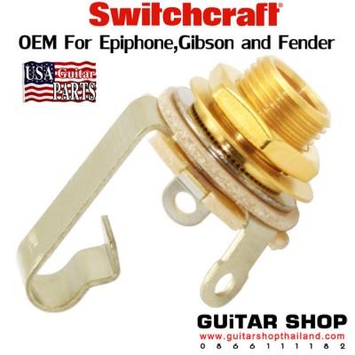 แจ็คกีตาร์ Switchcraf® Mono Gold