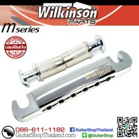 หย่อง Wilkinson® M-Series Stop Bar Chrome