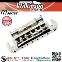 ชุดหย่อง Wilkinson® M-Series Wraparound Adjustable