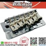 ชุดคันโยก Wilkinson® MVB Series Chrome