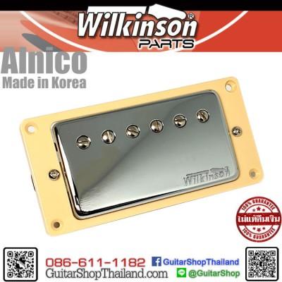 ปิ๊กอัพ Wilkinson AlNiCo Humbucker Neck Nickel