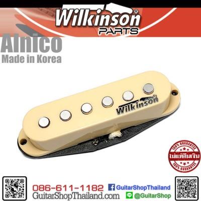 ปิ๊กอัพ Wilkinson® Alnico5 Vintage60' Bridge Cream