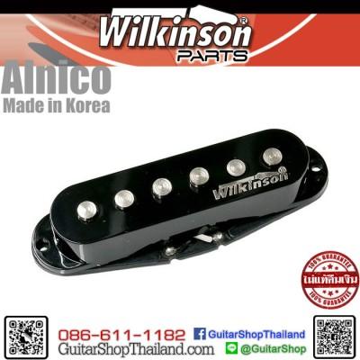 ปิ๊กอัพ Wilkinson® Alnico5 Vintage60' Bridge Black
