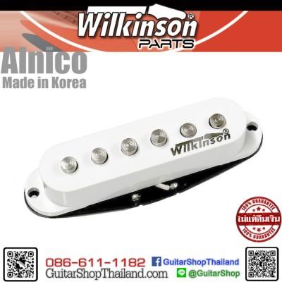 ปิ๊กอัพ Wilkinson® Alnico5 Vintage60' Bridge White
