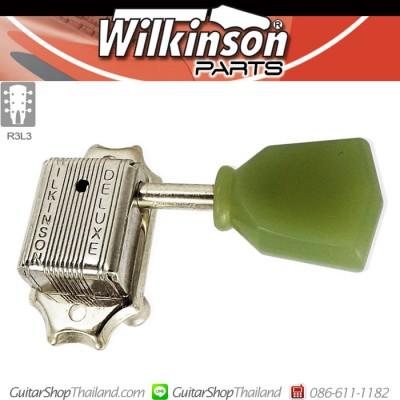 ลูกบิด Wilkinson Deluxe Vintage Style Chrome