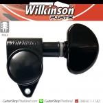 ลูกบิด Wilkinson Grover-Roto Stlye Black