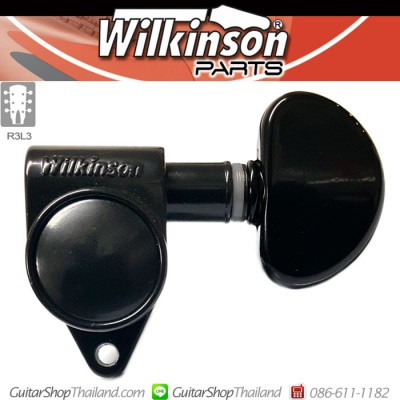 ลูกบิด Wilkinson Grover-Roto Stlye Black