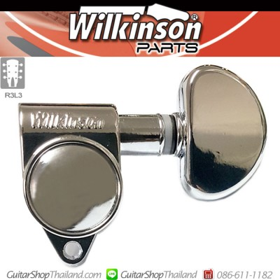 ลูกบิด Wilkinson Grover-Roto Stlye Chrome