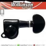 ลูกบิด Wilkinson Mini Roto Stlye Black