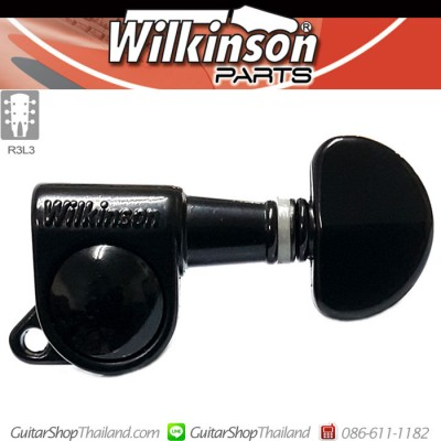 ลูกบิด Wilkinson Mini Roto Stlye Black
