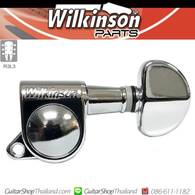 ลูกบิด Wilkinson Mini Roto Stlye Chrome
