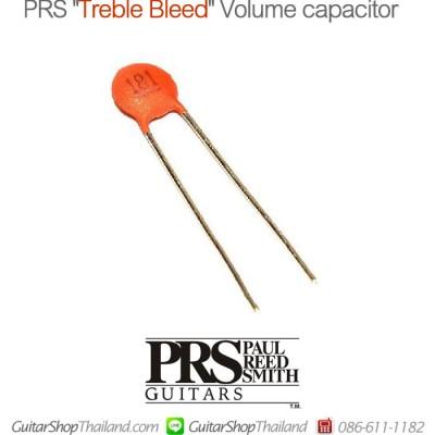 โวลุ่มคาปาซิเตอร์  PRS 181/180pF Treble Bleed
