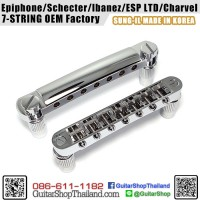 หย่องกีตาร์ 7-String Tune-O-Matic Bridge Chrome