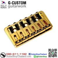 ชุดหย่อง Hardtail 6 String Fixed Gold