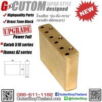 ฐานหย่องทองเหลือง Gotoh 510/Ibanez AZ