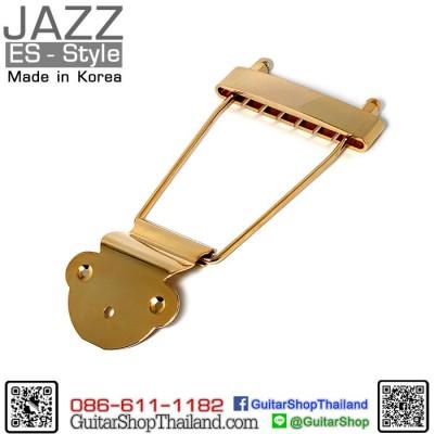 หย่องกีตาร์แจ๊ส ES Style Trapeze Gold
